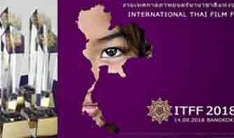 泰国国际电影节-报名即将截止!