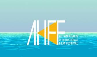 第7届阿尔坦·哈利斯国际电影节征片马上截止!