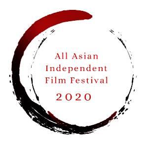 All Asian Independent Film Festival 全亚洲独立电影节