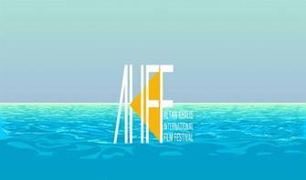 第7届阿尔坦·哈利斯国际电影节提名名单