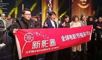 第五届滨海国际微电影节完整获奖名单!